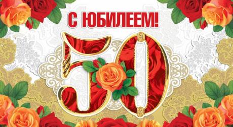 BUKET50.RU